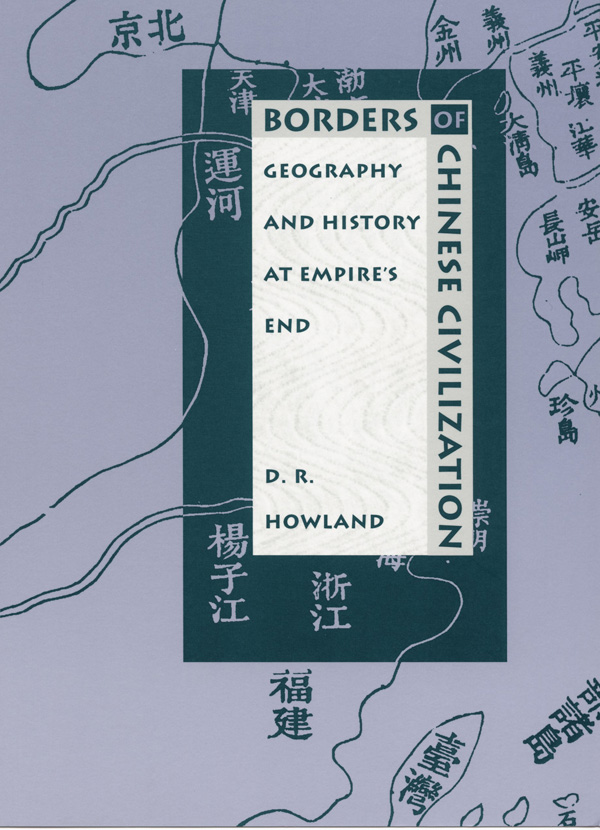 Borders of Chinese Civilization