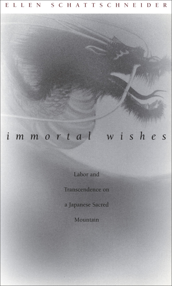 Immortal Wishes