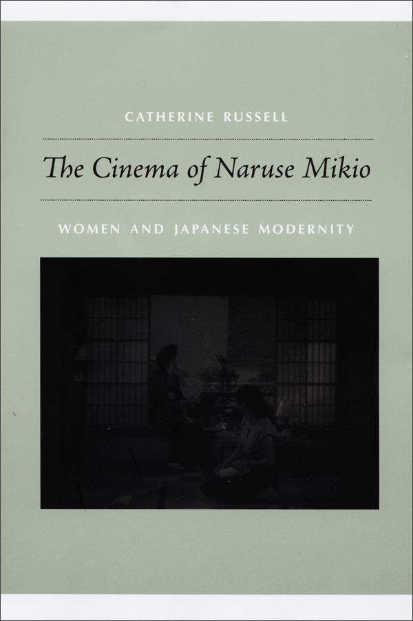 The Cinema of Naruse Mikio