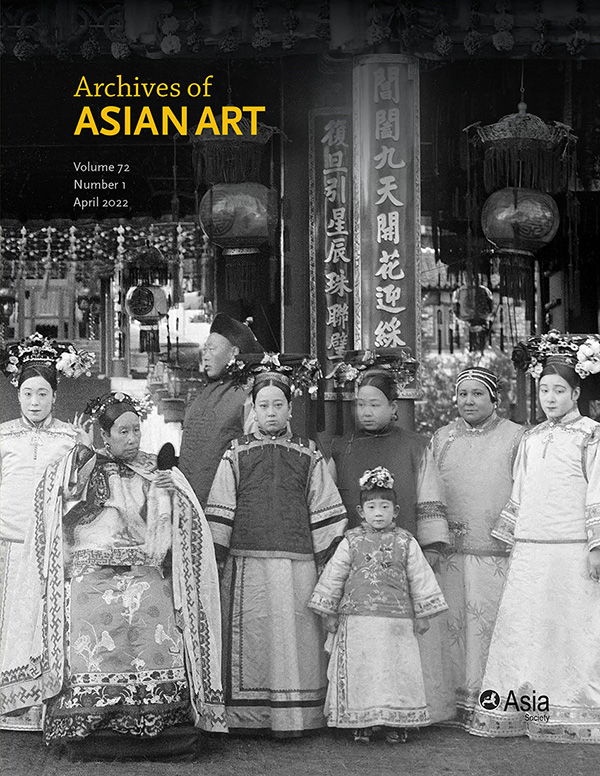 Cover of Archives of Asian Art