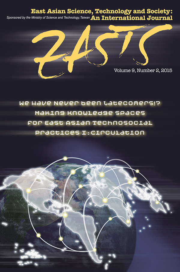 Cover of East Asian Science, Technology and Society 9:2