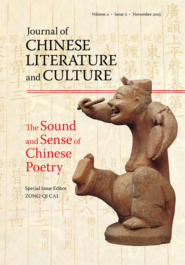 The Sound and Sense of Chinese Poetry
