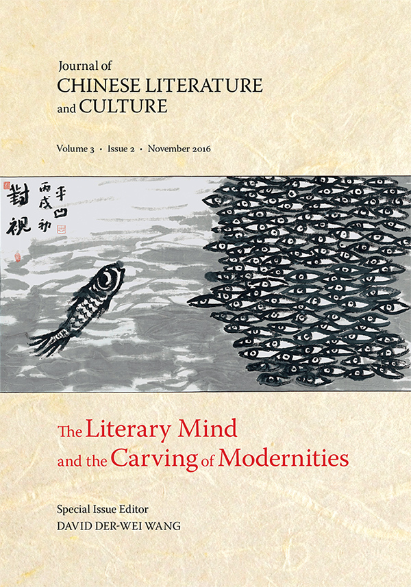 The Literary Mind and the Carving of Modernities