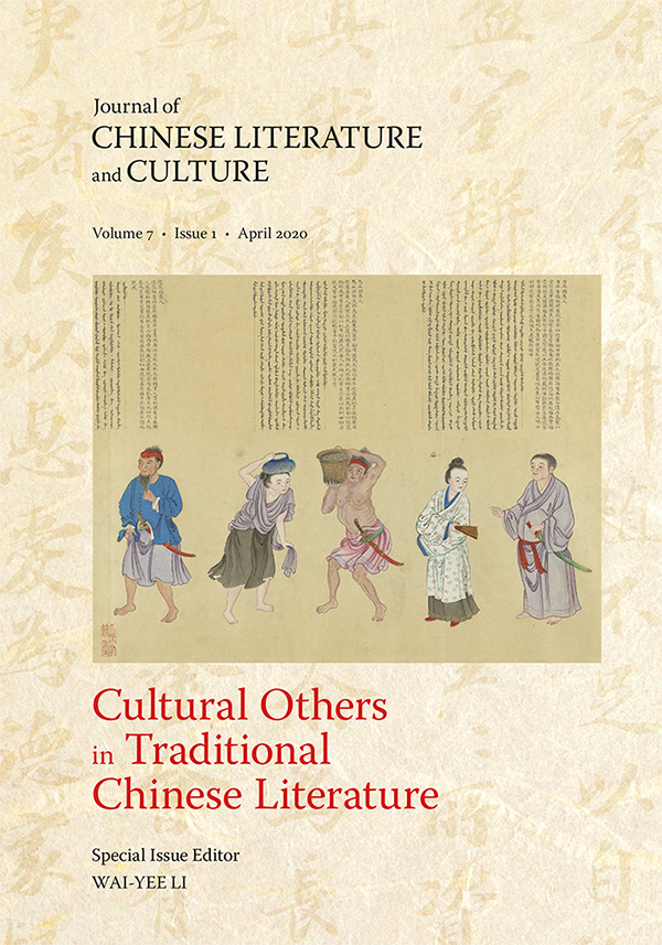 Cultural Others in Traditional Chinese Literature