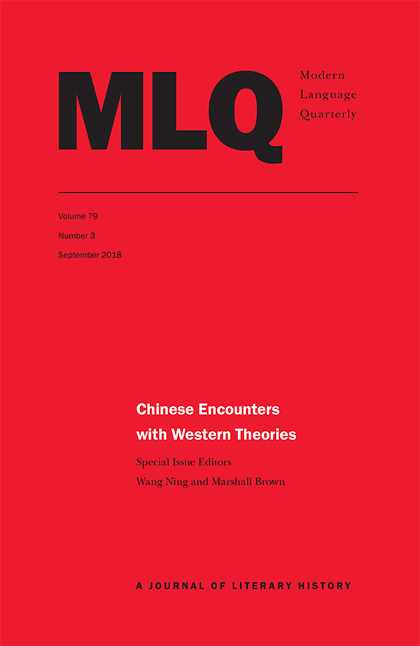 Chinese Encounters with Western Theories793
