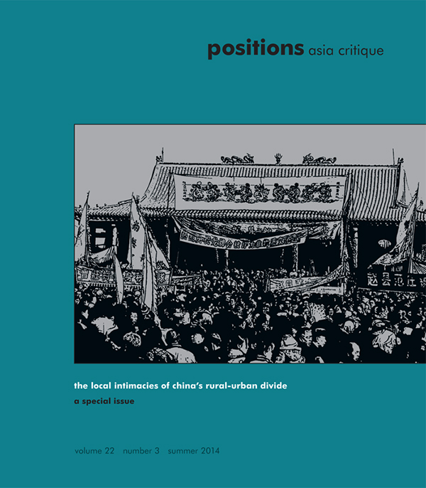 Youth, Labor and Politics in East Asia