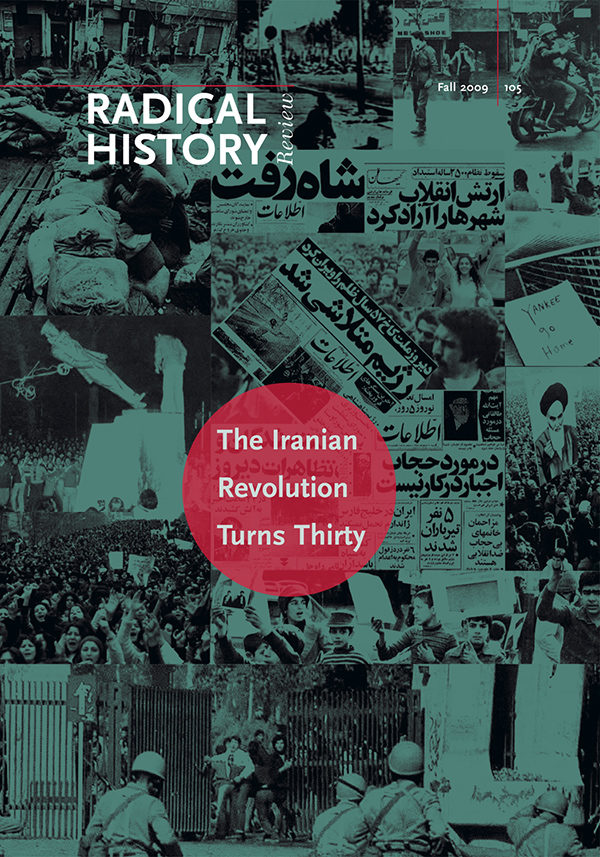 The Iranian Revolution Turns Thirty93