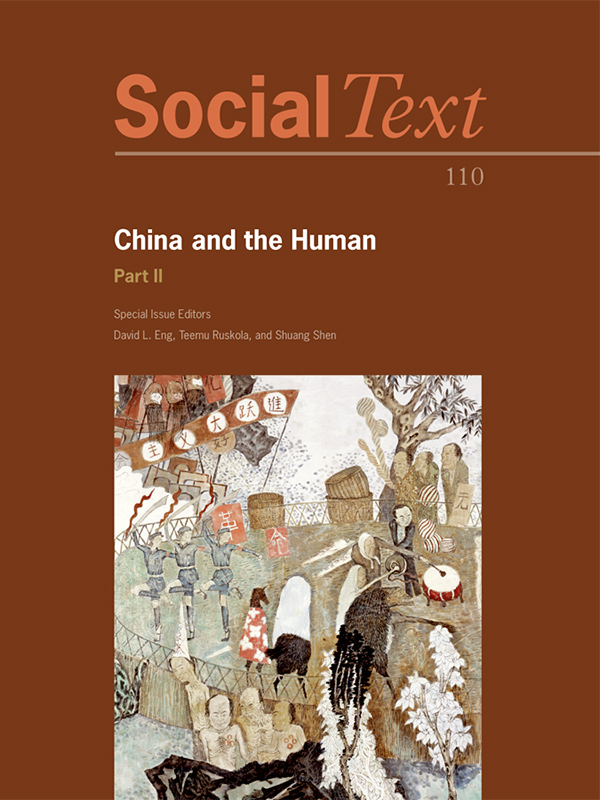 China and the Human301