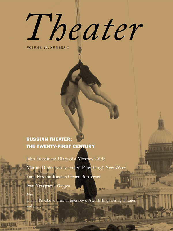 Russian Theater361