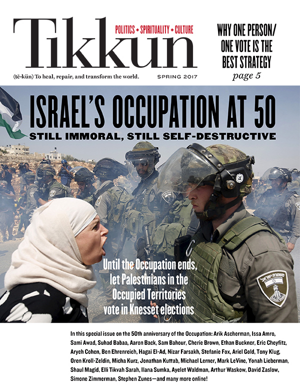 Israel′s Occupation at 50